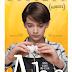 """[News] Abe: filme com Seu Jorge e Noah Schnapp, astro de """"Stranger Things"""", ganha cartaz e trailer nacional"""