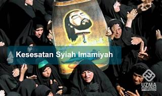 Kesesatan Syiah Imamiyah
