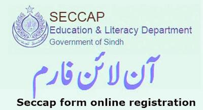 Seccap form online registration
