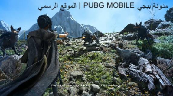 ما هو موعد اطلاق لعبة Project Athia المجانية على اجهزة البلايستيشن