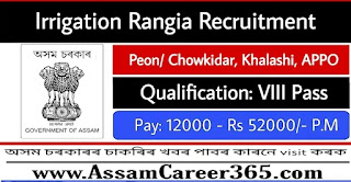 Irrigation Rangia Recruitment 2021 - Apply For 28 Grade IV Vacancy