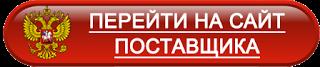 http://c.trklp.ru/bsAY