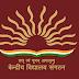 Kendriya Vidyalaya Admission 2020  KVS Admission Form 2020-21 Registration ,केंद्रीय विद्यालय मे प्रवेश हेतु आवेदन  2020