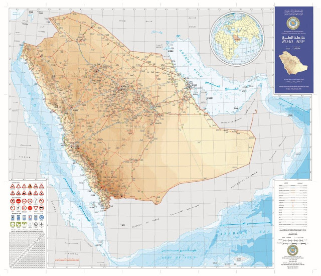خريطة الطرق في السعودية