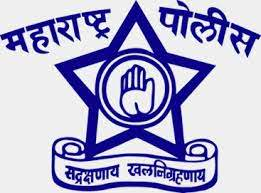 Maharashtra Police Constable Recruitment 2020  | 12,528 Constables Vacancies Soon