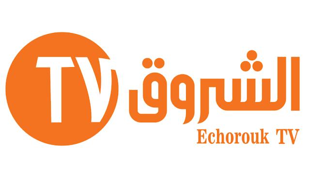 تردد قناة الشروق الجزائرية 2017