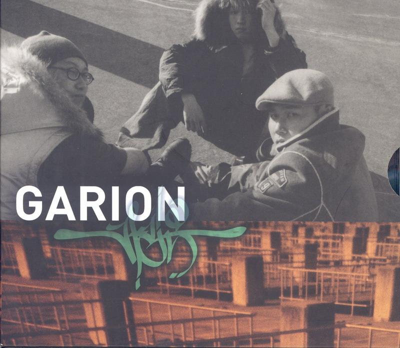 Garion – Vol.1 Garion [Special Edition] (FLAC)