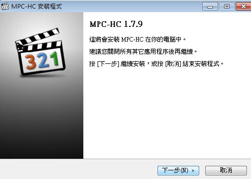 MPC-HC