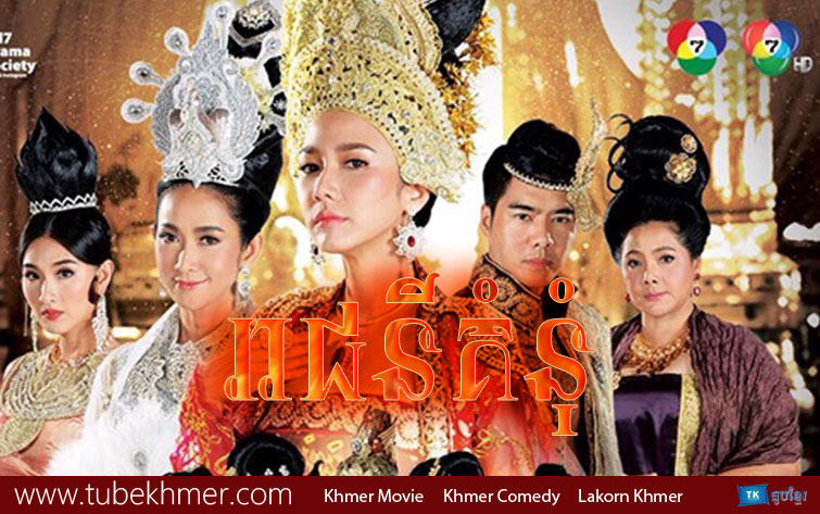 Thailand Movies Ch7 Related Keywords & Suggestions