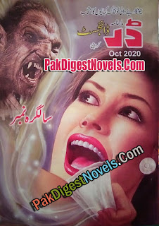 Darr Digest October 2020 Pdf Download