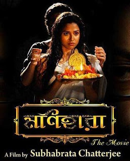 download gratuito di film egaro bangla | roevidynpart cf