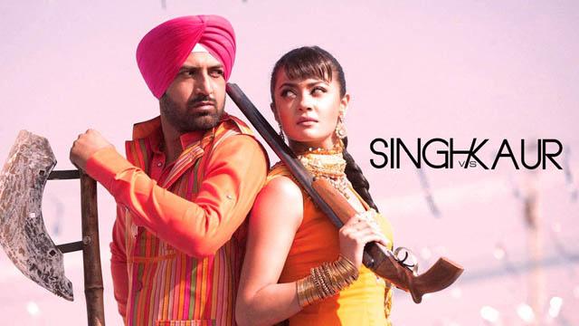Singh vs Kaur (2013) Punjabi Movie 720p BluRay Download