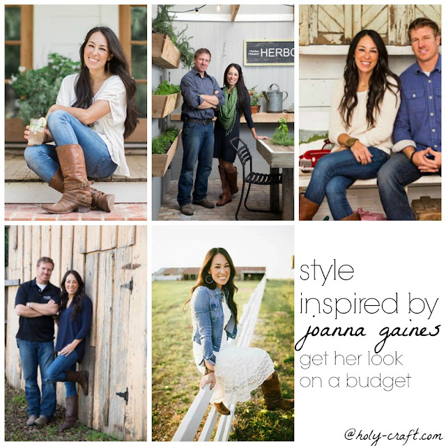 Joanna Gaines style on a budget