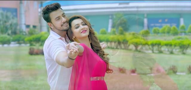 Tui Je Amar a new song from JAANBAAZ movie by Koushani Mukherjee and Bonny Sengupta