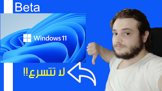 windowsPCHealth