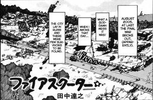 Firescooter Manga