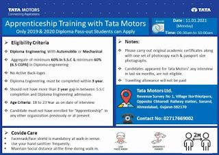 Diploma Apprentice Job Vacancy Walk In interview For Tata Motors Ltd Sanand, Ahmedabad, Gujarat Plant