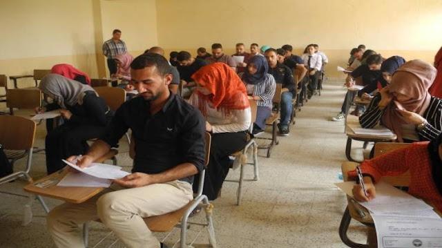 طلاب امتحان
