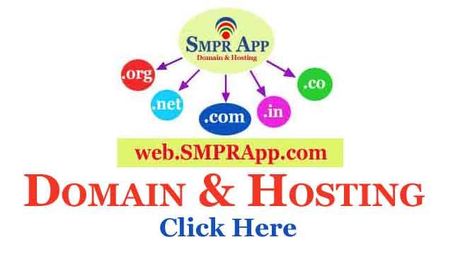 smpr app domain and web hosting service