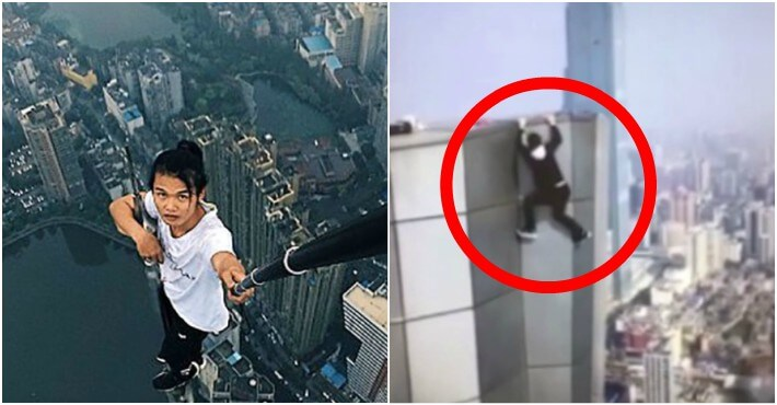 Daredevil Unintentionally Captures His Own Death While He Falls From Skyscraper