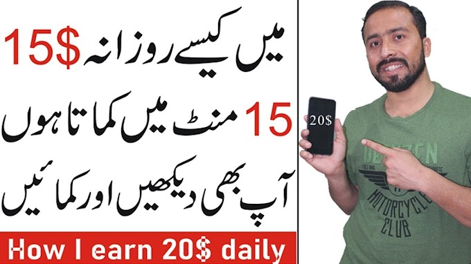 How To Earn Money on Fiverr Earn 50$ Daily Make Money Online in Pakistan