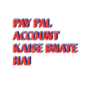 Pay pal Account kaise बनाते हैं पूरा details step by step hindi me,,  paypal business accoun t create