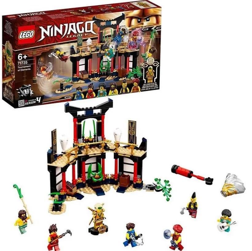 レゴ(LEGO) ニンジャゴー エレメントをめぐる戦い 71735