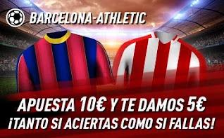 Final supercopa promocion Barcelona vs Athletic 17 enero 2021
