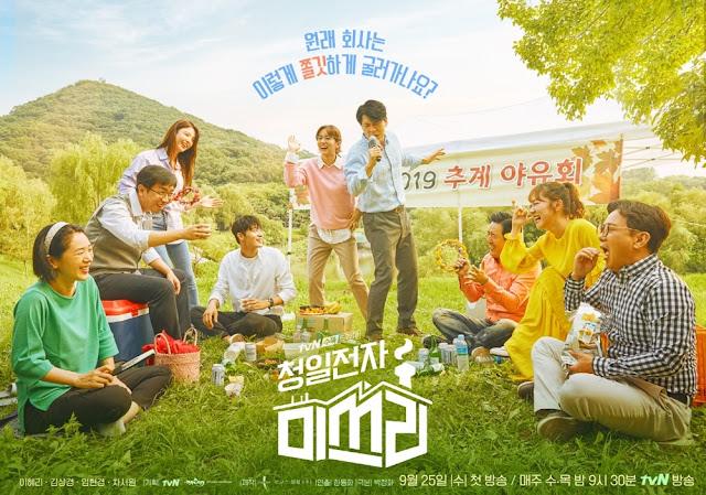 Daftar Pemain dan Sinopsis Drama Korea Miss Lee