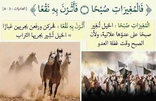 لفهم آيات القرآن الكريم 11.jpg