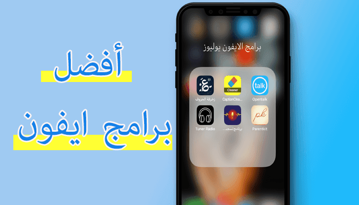 https://www.arbandr.com/2019/07/top-free-iphone-apps-july-ipad-ios.html