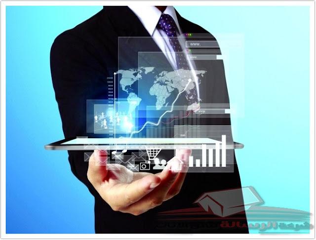 ما هو التسويق الرقمي؟ وما هي أنواعه؟