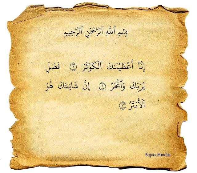 Bacaan Surat Al-Kautsar Dan Terjemaahannya