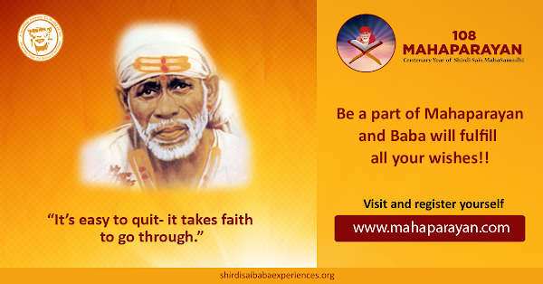 Sai Baba Answers | Shirdi Sai Baba Blessings | Shirdi Sai Baba Miracles Leela | Sai Baba's Help | Real Experiences of Shirdi Sai Baba | Sai Baba Quotes | Sai Baba Pictures | http://www.shirdisaibabaexperiences.org