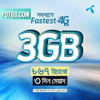 Grameenphone 3GB 67TK Internet Offer