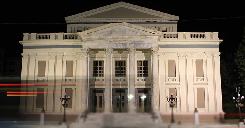 Συνέδριο: TEDx University of Piraeus με θέμα το χρόνο