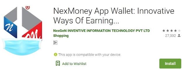 nexmoney app download kaise karen