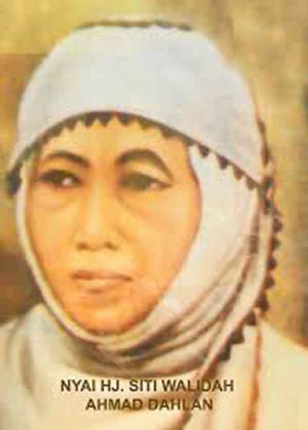 Nama Pahlawan Wanita Iindonesia Fotonya