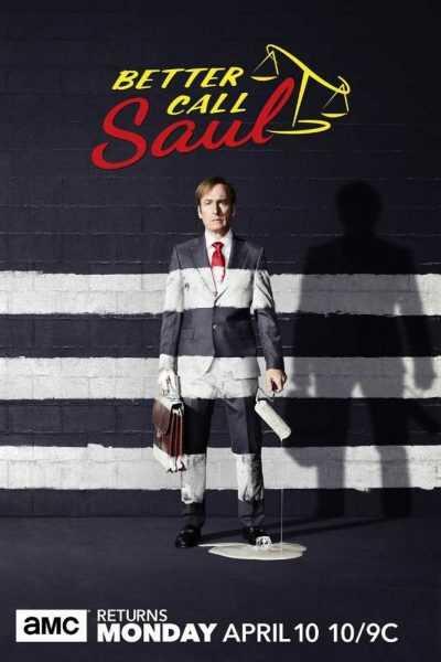 مسلسل Better Call Saul الموسم الثالث
