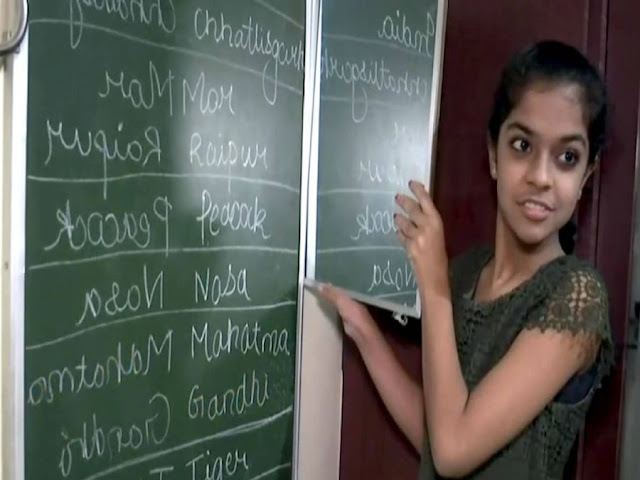 'वीरू सहस्त्र बुद्धि' की तरह ही दोनों हाथ से लिख सकती है ये बच्ची