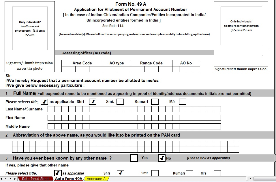 49 b form for pan card
