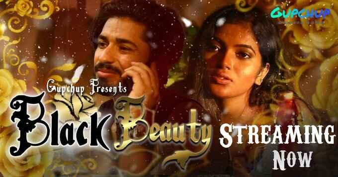 Black Beauty (2021) - GupChup WEB Series Season 1 ( EP 2 )