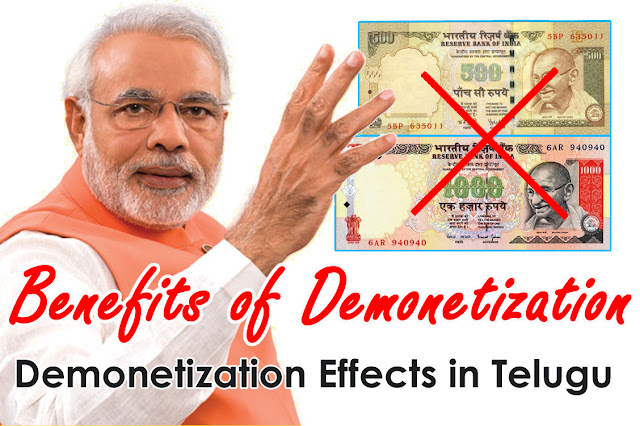 Advantages of Demonetization in India - Explain Demonetisation Benefits in Telugu