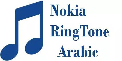 Arabic Nokia Ringtone Download