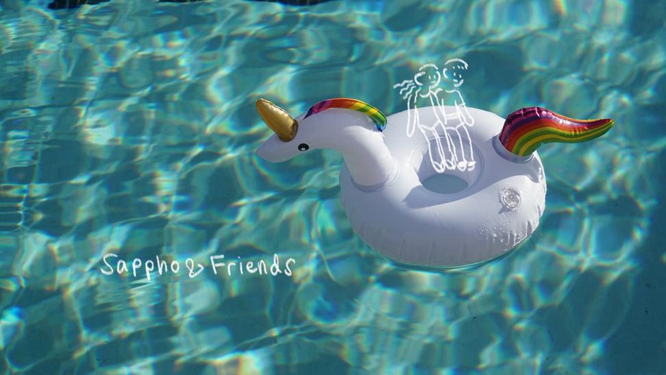 SAF 1 pool inflatable bumper