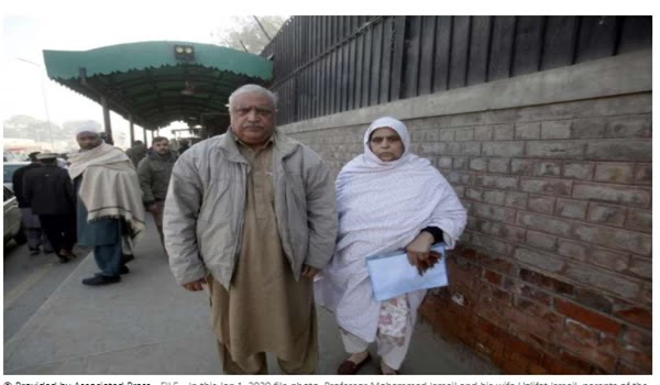 Pakistani rights activist: baseless allegations against the family