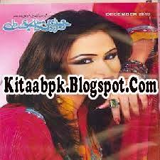 Khawateen Digest December 2010 Pdf Free Download
