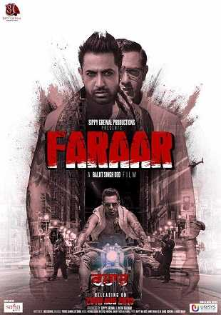 Faraar 2015 Full Punjabi Movie Download HDRip 720p