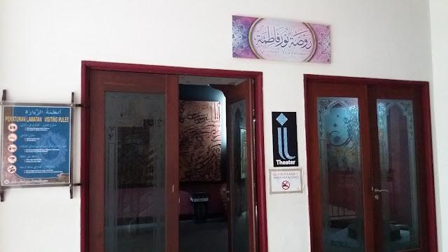 Raudhah Al-Quran Mushaf Nur Fatimah (Galeri 2)