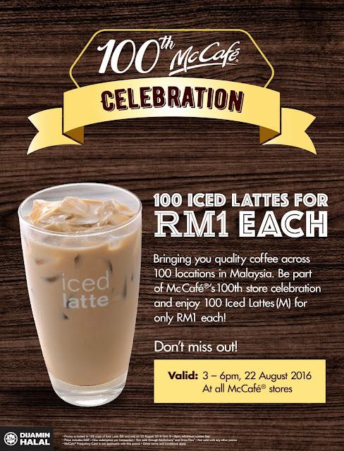 McDonalds Malaysia McCafe Promotion Iced Latte RM1